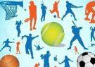 سازمان تربیتبدنی سپاه از ورزشکاران حمایت میکند