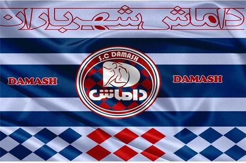 مالک جدید باشگاه داماش گیلانیان تعیین شد