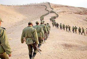 خبرهای خوش برای سربازان فراری