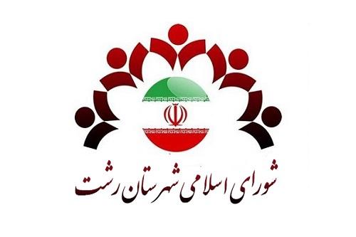 «حاجمحمدی» استیضاح میشود