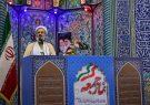 نمازجمعه فرصت مهم فرهنگی در کشور است