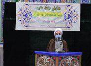 سرنوشت بشریت در عید غدیر تعیین شد