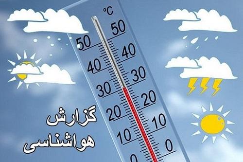 افزایش دمای ۲ تا ۳درجهای در گیلان