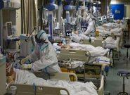 تکمیل ظرفیت بیمارستانهای استان گیلان جهت پذیرش بیماران کرونایی