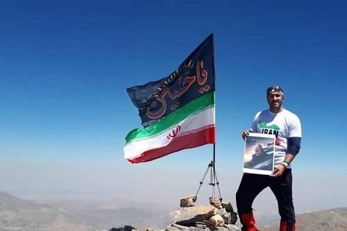 """اهتزاز پرچم """" یاحسین (ع) """" برفراز بلندترین قله کشور عراق+تصاویر"""