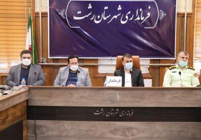 صدور 600 رای تخریب در 3 ماه نخست سال