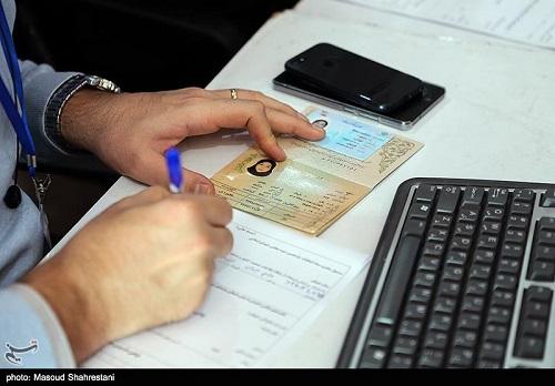 فرآیند رأیگیری یازدهمین دوره انتخابات مجلس آغاز شد