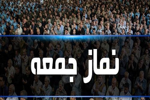 پیام جمعه رشت به جای نمازجمعه برگزار میشود