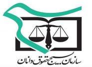 ساماندهی ۸۲ وکیل بسیجی جهت ایجاد صلح در پروندهها
