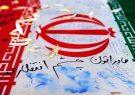 اعلام زمان و مکان تشییع پیکر ۲ شهید گیلانی تازه تفحص شده
