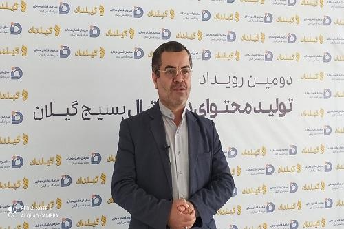 ۹۵۰ معلم جدید در استان گیلان استخدام میشوند