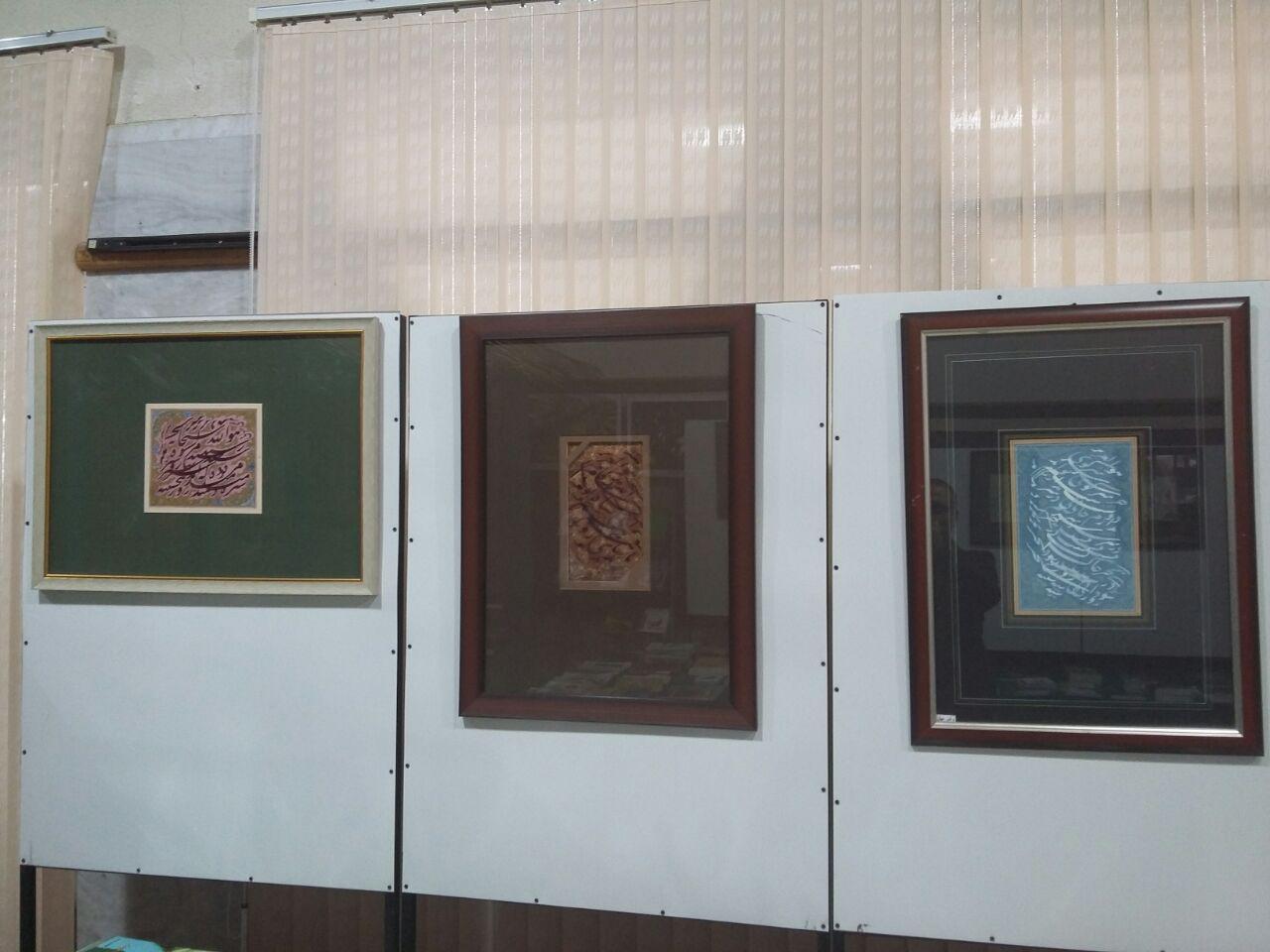 چاپ ۷ عنوان کتاب توسط دانشگاه آزاد اسلامی واحد رشت در سال ۹۵ + تصاویر